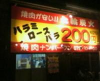 200605142003000