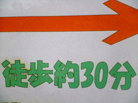 200701231626001