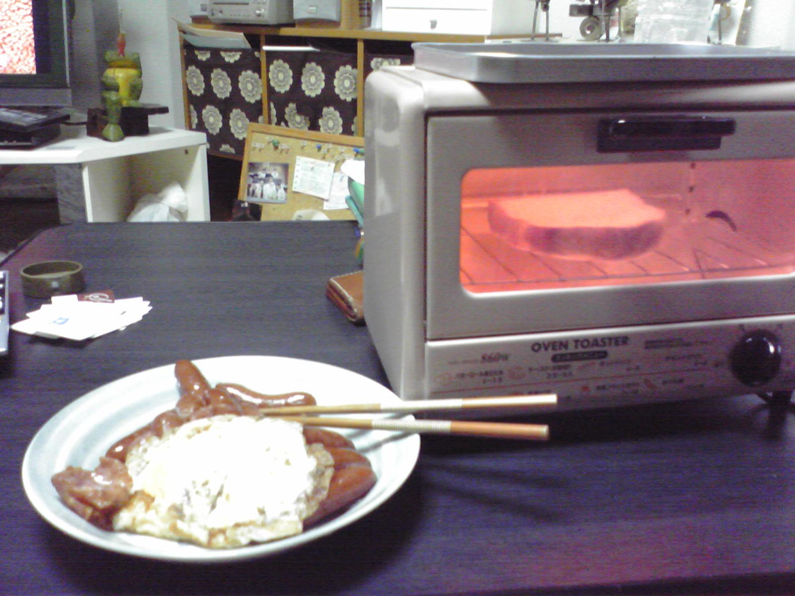 晩御飯は朝御飯