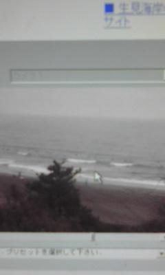 今日は波がある。